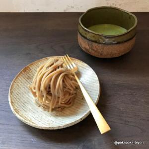 秋ドラマと平日デートとモンブラン