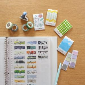 【手帳文具】おうち時間を楽しみたい!マステを整理してみた。