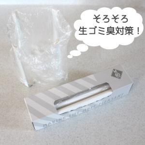 キッチンの生ゴミ臭対策は今年もコレ!&5月のお買い物