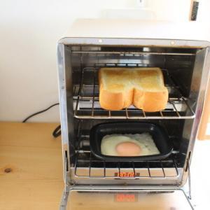 《買ってよかった》後片付け簡単!トースターで作る目玉焼き