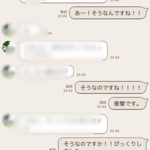 ■心屋仁之助さん専属霊能者Mikiさんの衝撃セッション!