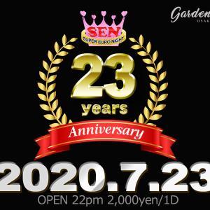 本日23周年!!!