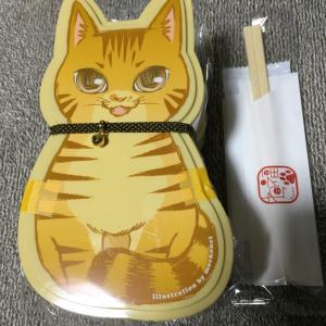 猫好き必見のねこ型弁当♪「福ねこ弁当」@大丸東京