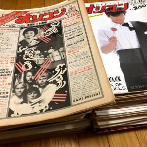 オリコンとアイドル全盛期と日本経済