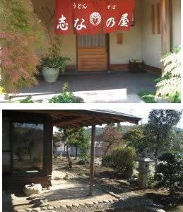 柚子パート ド フリュイ/ ランチ会