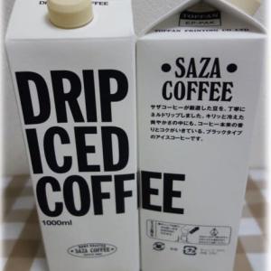 終戦記念日/コーヒーゼリー&2斤角食