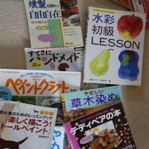 本の整理・・・・リサイクル