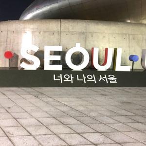 韓国が好きです。
