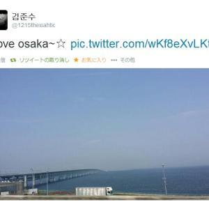 XIAスタグラム更新/笑う男