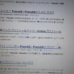 French6