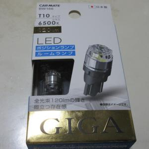 LEDポジ 交換