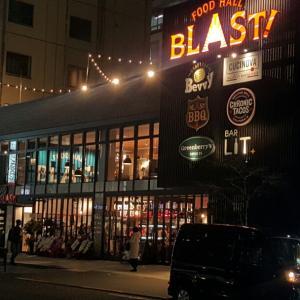 BLAST! 6業態詰まったまるごと楽しく美味しい場所