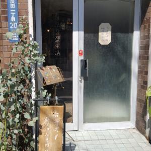 東京豆漿生活 五反田の朝が変わる