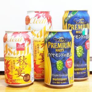 ポン活☆金曜はビールも引き換え♡LINEポケオも!