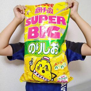 おやつ☆CalbeeポテトチップスSUPER BIGのりしお
