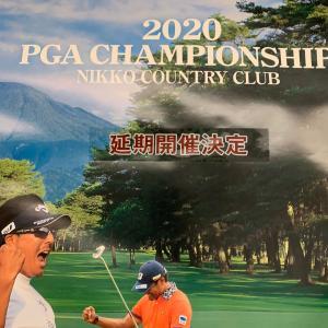 レディースシニアコンペ@日光カンツリー★2020年日本プロゴルフ選手権(延期開催決定)