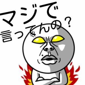 おっさん&ニイちゃんと、ゴルフ場で喧嘩寸前!!