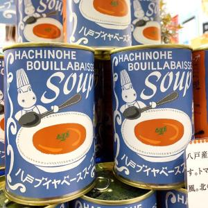 冬のオススメ、ゴルフグローブ★冬に食べたいスープ!