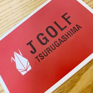 埼玉名物?狭山茶コーラ飲んでみた、Jゴルフ鶴ヶ島。