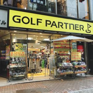 ゴルフクラブの断捨離、地クラブ女子の悲哀。