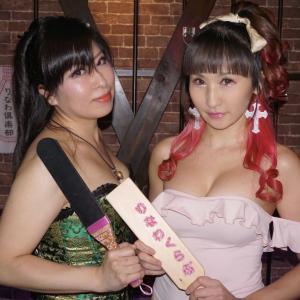 さかづき会 in Fetish Bar Oct☆
