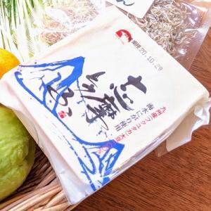 志摩豆腐で簡単豆腐キッシュ