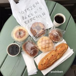 行ってみたかったパン屋さん♪ TOTSZEN  BAKER'S  KITCHEN