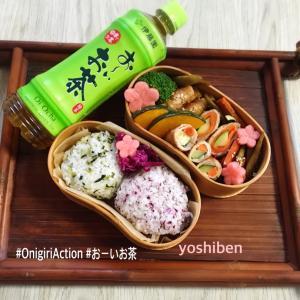 ズッキーニ&人参の肉巻き弁当♪(おにぎりアクション)