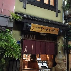 大阪deお好み焼き♪京都大阪神戸旅行14