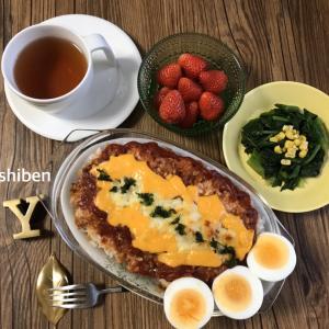 テレワーク娘のお昼ごはん♪(wチーズミートドリア)