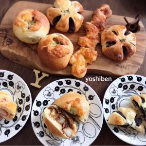 手作りパン〜♪