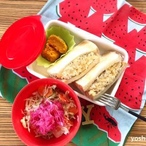 サンドウィッチ&サラダ弁当〜♪