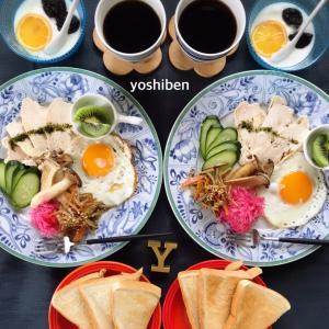 朝ごパン〜♪