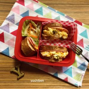 バゲットサンド弁当〜♪&朝ごパン♪