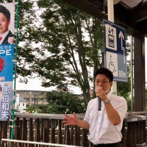 GOトラベルより検査拡充を!鎌取駅で市民要望アンケート配布!