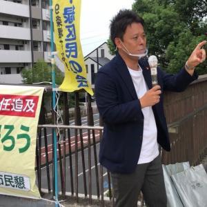 敵基地攻撃能力よりPCR検査拡充を!鎌取駅での総がかり行動でスピーチ