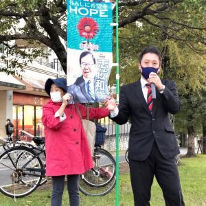 日本共産党が参画した野党連合政権の実現を!あすみが丘ブランニューモール前で演説