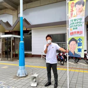 五輪中止してコロナ対策に集中をの願いを日本共産党へ!