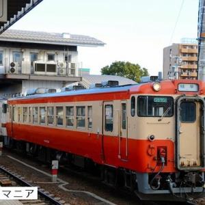 美濃太田と大垣で撮る