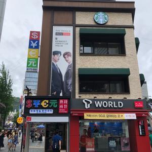 【7月韓国旅行】ソウルでレートがいい場所ってどこ??