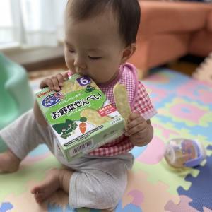 お野菜せんべい食べ方が間違ってるよ!