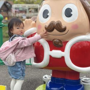 おもちゃ王国へGO!!