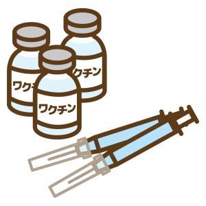 ワクチン接種予約終えました。