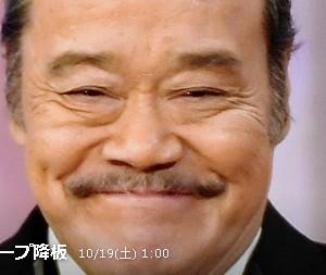 どんちゃん
