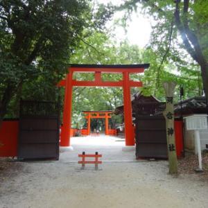 京都 河合神社 美人水