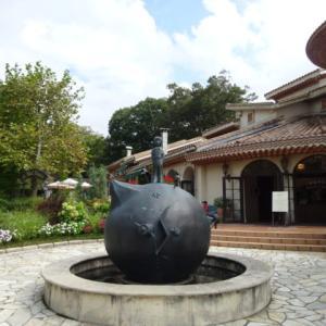 箱根 星の王子様ミュージアム