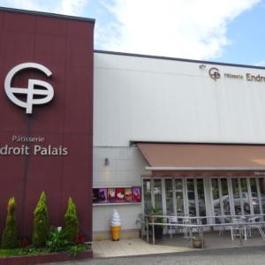 Patisserie Endroit Palais