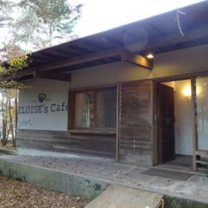 軽井沢の歴史的建造物「ハーモニーハウス」を改修した「エロイーズカフェ」