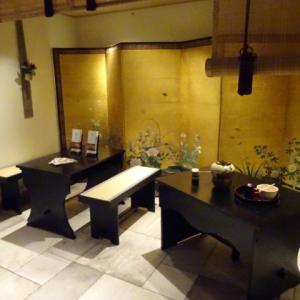 セレスティンホテル京都祇園の朝