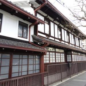 京都 島津製作所 創業記念資料館